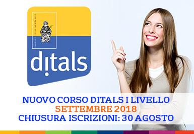 DITALS_SETTEMBRE-3moduli